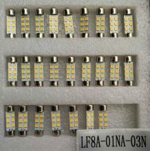 LED雙頭尖燈泡 36MM 12V 暖白